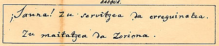 Mezzofanti's handwriting in Basque : Click to enlarge picture